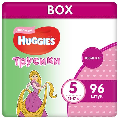 Фото - Huggies трусики для девочек 5 (13-17 кг), 96 шт. joyo roy трусики двойные пятислойные р 100 13 17 кг 2 шт
