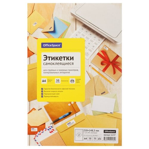 Фото - Бумага OfficeSpace А4 этикетки самоклеящиеся 70 г/м² 50 лист. 02фр. бумага heyda а4 1 лист сhecks в