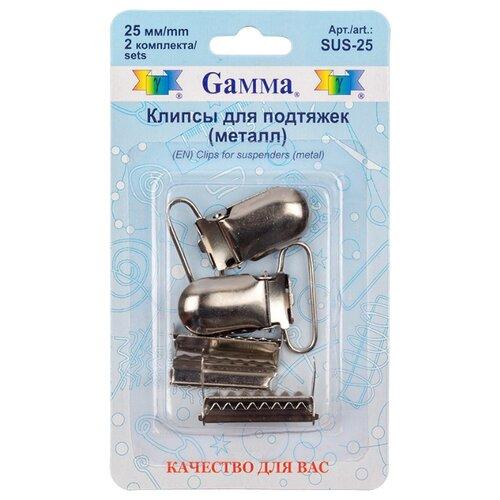 Фото - Gamma Клипсы для подтяжек 2,5 см (SUS-25), никель (2 шт.) gamma клипсы для подтяжек 2 см sus 20 никель 4 шт
