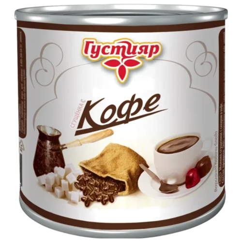 Сгущенка Густияр с кофе 1%, 380 г