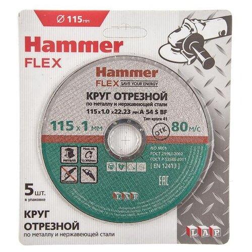 Диск отрезной 115x1x22.23 Hammer Flex 232-029 5 шт. пластина режущая по грунту hammer flex 210 024 200 мм к шнеку 210 029 hg нерж сталь