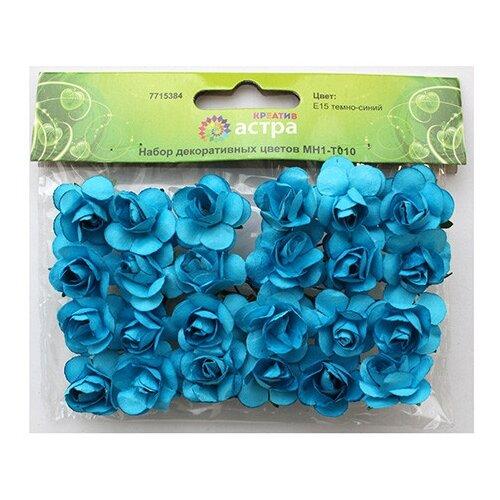 Фото - Набор декоративных цветов. E15 темно-синий, арт. MH1-T010 mh1 t010 набор декоративных цветов d 2 2см 24шт астра e19 коричневый