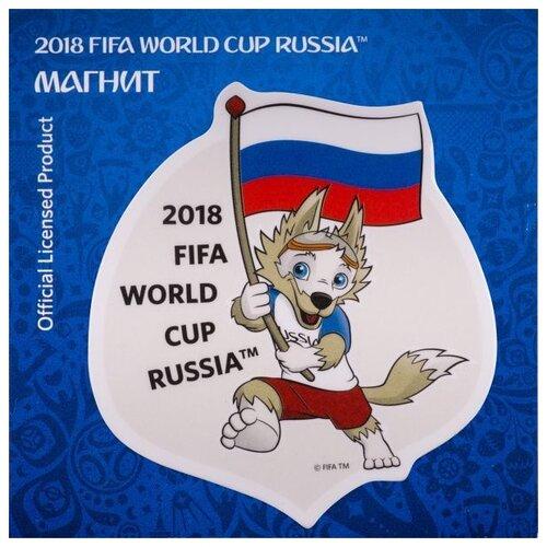 Магнит MILAND FIFA 2018 - Забивака с флагом Болеем за наших! брелок 2018 fifa world cup russia забивака сн004 белый красный