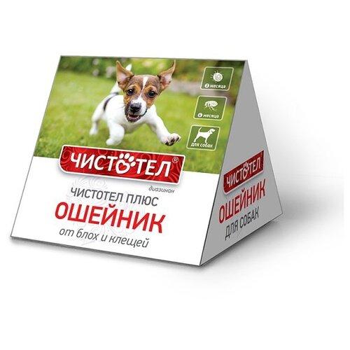 ЧИСТОТЕЛ ошейник от блох и клещей Плюс домик для собак, 65 см чистотел биоошейник от блох репеллентный для собак