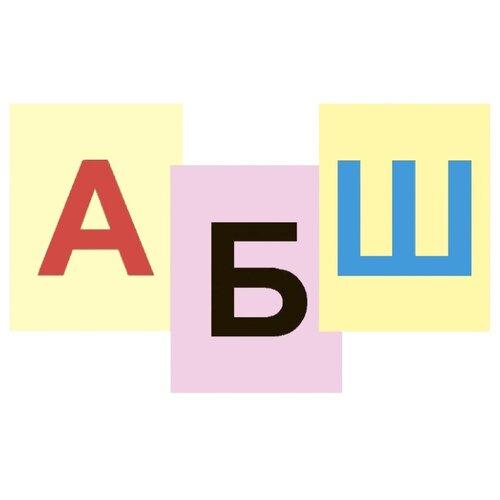 Набор букв Учитель Буквы, Обучающие материалы и авторские методики  - купить со скидкой