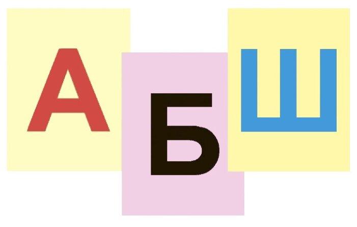 Набор букв Учитель Буквы — купить по выгодной цене на Яндекс.Маркете
