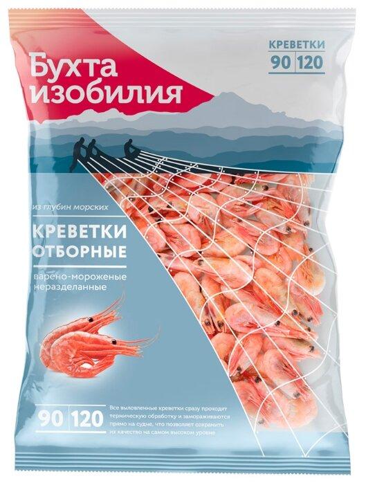 Бухта Изобилия Креветки неразделанные отборные варено-мороженые 90/120 850 г