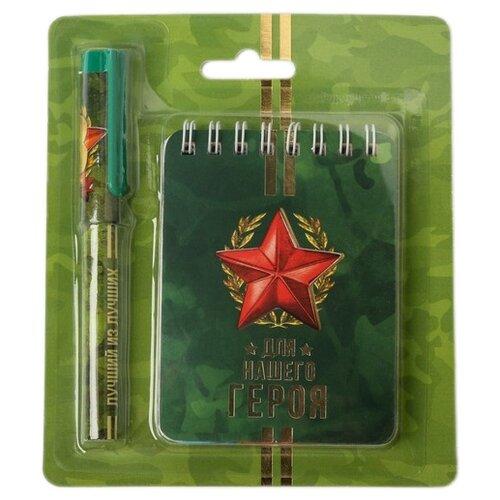 Купить Канцелярский набор ArtFox Для нашего героя (4564149), 2 пр., зеленый, Офисные наборы