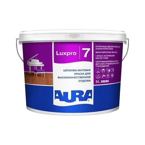Краска латексная Aura LuxPro 7 для детской моющаяся полуматовая бесцветный 9 л