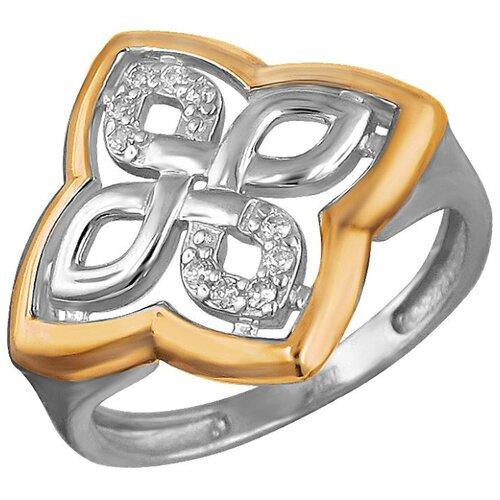 Эстет Кольцо с 10 фианитами из серебра с позолотой 01К1511970АР, размер 18.5 ЭСТЕТ