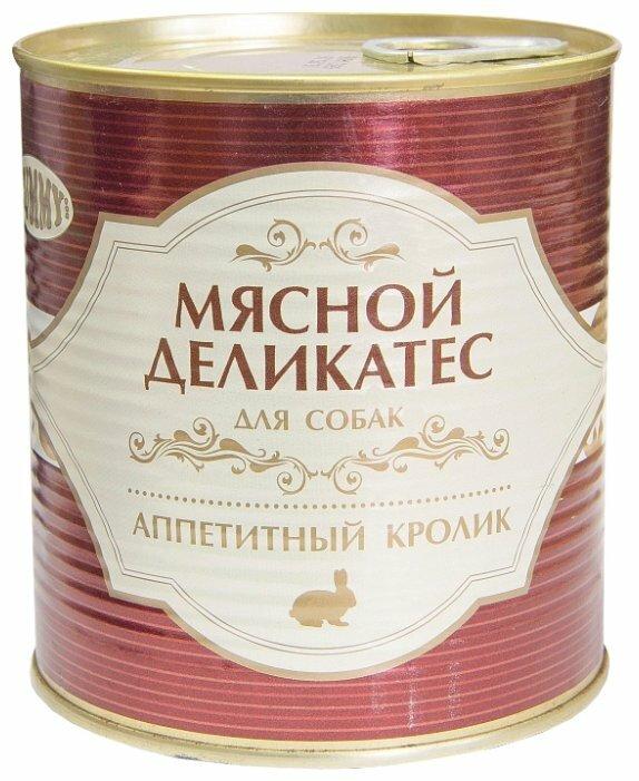Корм для собак Yummy Мясной Деликатес Кролик натуральный в желе для собак консервы (0.75 кг) 1 шт.