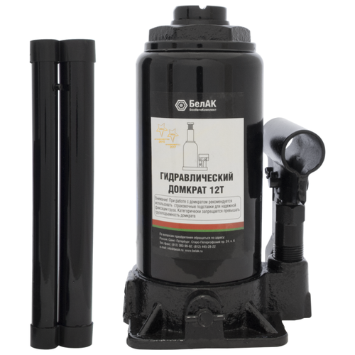 Домкрат бутылочный гидравлический БелАвтоКомплект БАК.00046 (12 т) черный