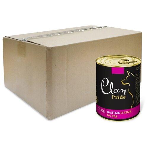 Корм для собак CLAN Pride Калтык и язык для собак (0.340 кг) 12 шт.
