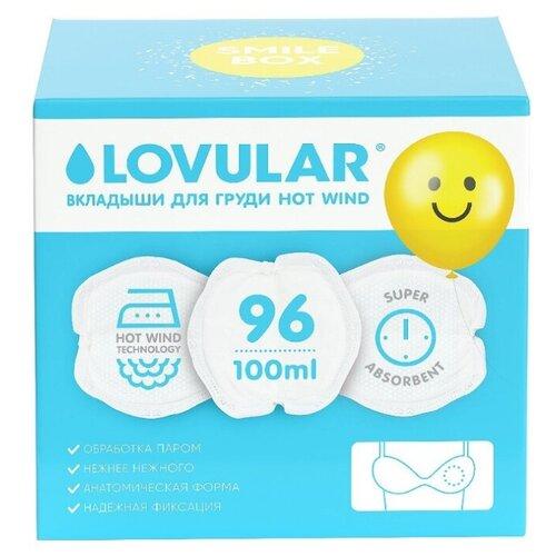 Купить LOVULAR Вкладыши лактационные для груди Hot Wind 96 шт., Прокладки для груди