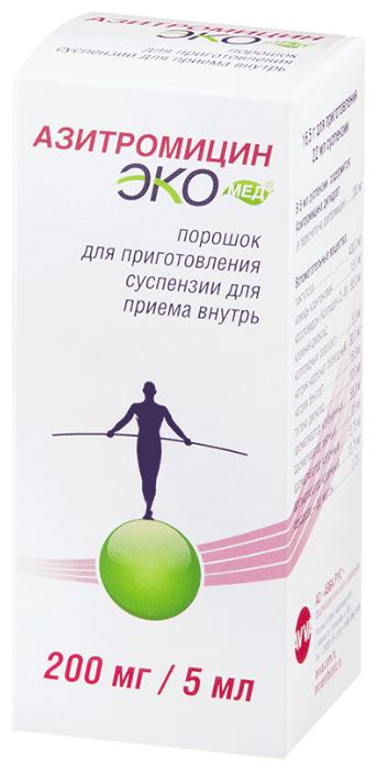 Азитромицин Экомед пор. д/приг. сусп. д/вн. приема 200 мг/5 мл фл. 16,5 г +шприц №1 — купить по выгодной цене на Яндекс.Маркете