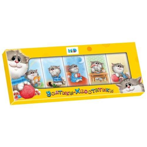Шоколад Монетный двор Усатики-хвостатики набор, молочный порционный, 60 г монетный двор сердечки набор молочный шоколад 75 г