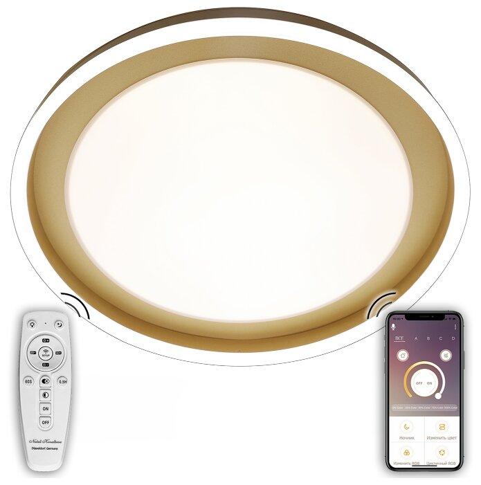 Купить Светодиодная люстра LED 120W LED LAMPS 81301 Natali Kovaltseva. Управление со смартфона, планшета и пульта. Много настроек свечения по низкой цене с доставкой из Яндекс.Маркета (бывший Беру)