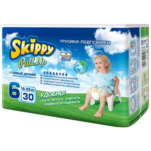 Skippy трусики Pull Up 6 (16-25 кг) 30 шт.