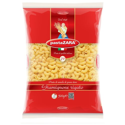 Pasta Zara Макароны 027 Gramignone rigato, 500 г zara larsson zara larsson so good 2 lp