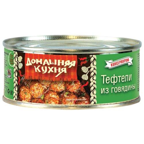 цена на Домашняя кухня Тефтели из говядины 325 г