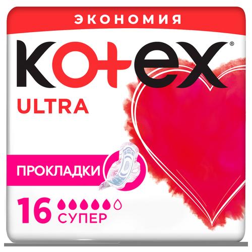 Kotex прокладки Ultra Super 16 шт.