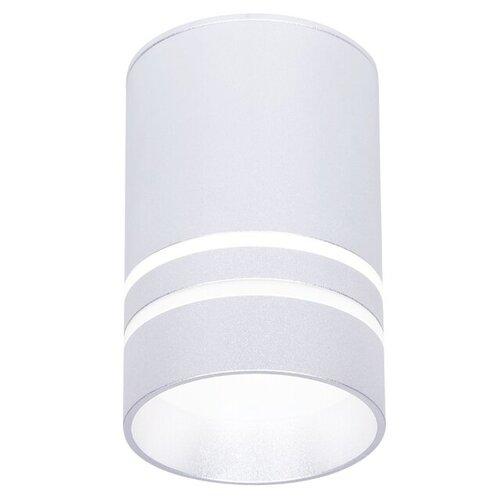 Светильник светодиодный Ambrella light Techno Spot TN236, LED, 5 Вт светильник ambrella light подвесной светодиодный techno spot tn502