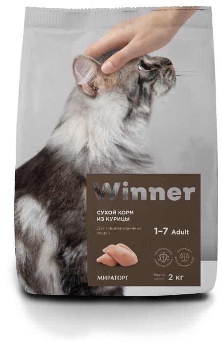 Корм для стерилизованных кошек Winner с курицей — купить по выгодной цене на Яндекс.Маркете