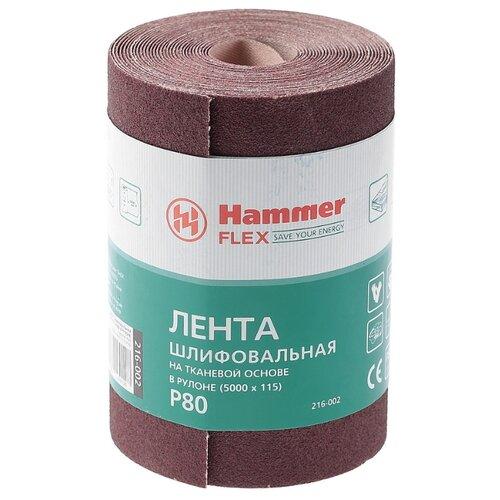 Hammer 216-002 Лента шлифовальная в рулоне hammer 216 002 лента шлифовальная в рулоне