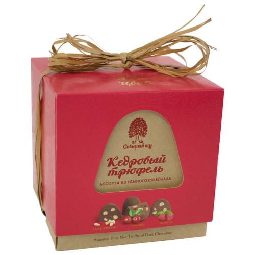 Набор конфет Сибирский кедр Кедровый трюфель ассорти из темного шоколада с ядром кедрового ореха, малиной, клюквой 120 г