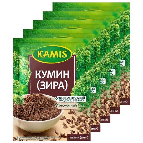 KAMIS Пряность Кумин (Зира), 5х15 г гранум пряность кумин зира семена сушеные 180 г