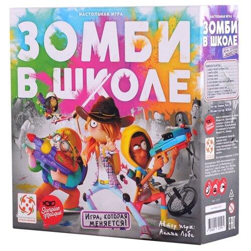 Купить Настольная игра Стиль Жизни Зомби в школе, Настольные игры