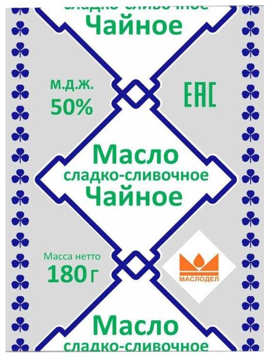 Маслодел Масло сливочное Чайное 50%, 180 г