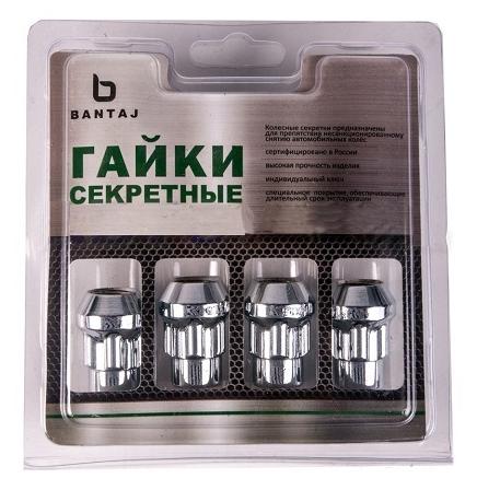 Гайка-секретка BANTAJ B375110H2 M12 x 1,5