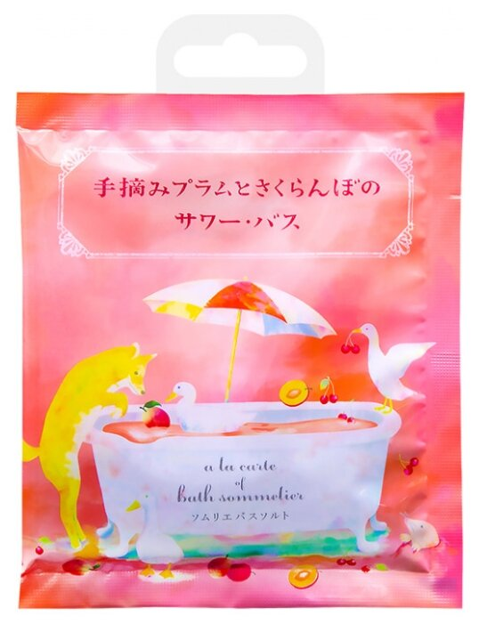 Charley Sommelier Соль для ванн с экстрактом
