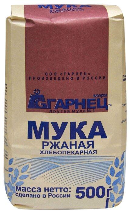Мука Гарнец ржаная хлебопекарная, 0.5 кг