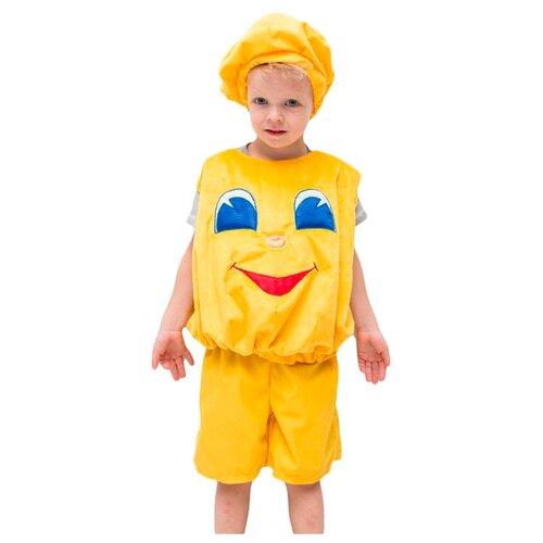 Купить Костюм Бока Колобок, желтый, размер 122-134, Карнавальные костюмы