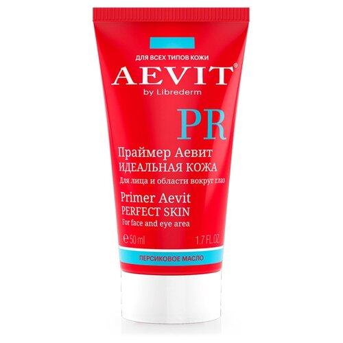 Фото - Librederm Aevit Праймер Идеальная кожа для лица и области вокруг глаз 50 мл красный крем для кожи вокруг глаз с черникой librederm aevit 20 мл