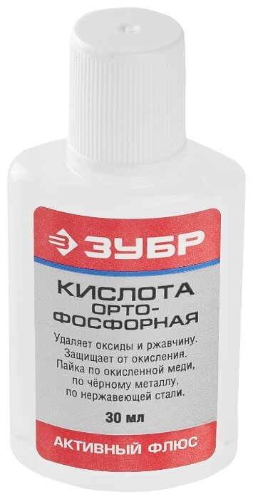Паяльная кислота ЗУБР 55490-030