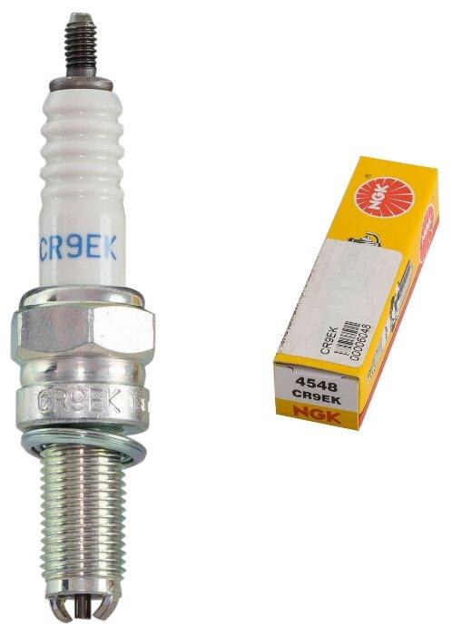 Свеча зажигания silzkr6b10e Ngk 93815