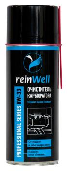 ReinWell RW-33 Очиститель карбюратора