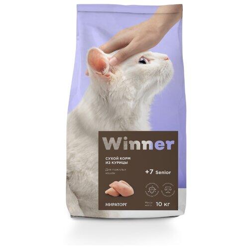 Сухой корм для пожилых кошек Winner с курицей 10 кг
