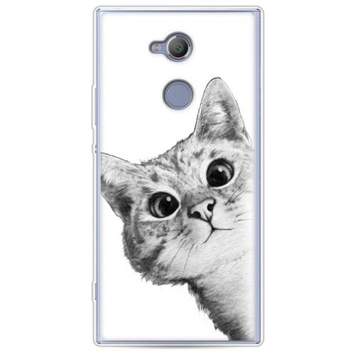 Силиконовый чехол Кот рисунок черно-белый на Sony Xperia XA2 Ultra
