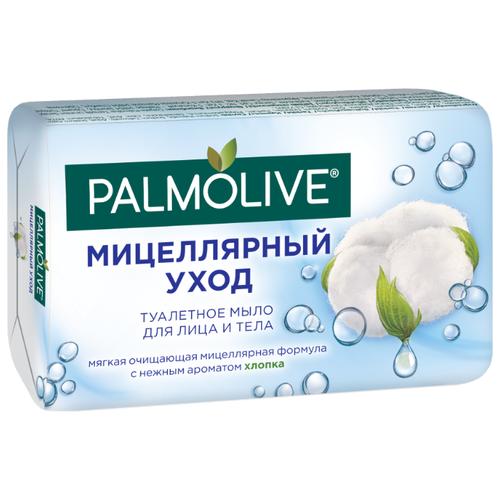 Мыло кусковое Palmolive Мицеллярный уход с нежным ароматом хлопка, 90 г недорого