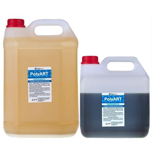 Жидкий заливочный пластик Poly Art 8 кг
