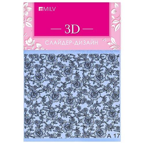 Слайдер дизайн MILV A17 черный milv слайдер дизайн f183 черный