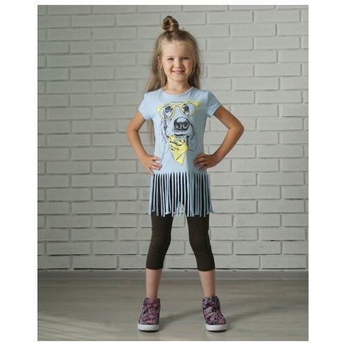 Комплект одежды looklie размер 98-104, голубой/хаки комплект одежды looklie размер 98 104 изумрудный