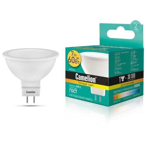 Лампа светодиодная Camelion 11656, GU5.3, JCDR, 7Вт лампа светодиодная camelion gu5 3 jcdr 8вт