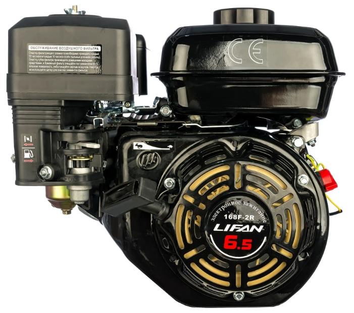 Бензиновый двигатель LIFAN 168F-2R (00214)