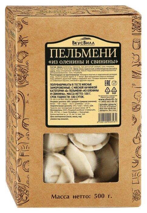 ВкусВилл Пельмени Северные, оленина и свинина 500 г
