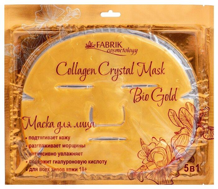 Fabrik cosmetology Collagen Crystal Mask коллагеновая маска для лица с био золотом